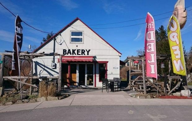 Business for sale in South Tamworth - The River Bakery